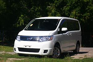 Minivan - Economical Class